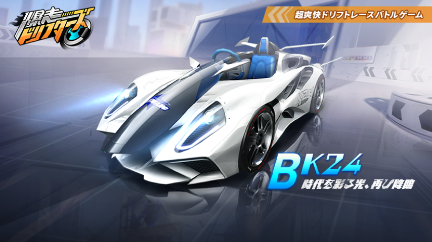 B-K24 分享图png.png